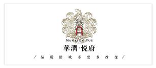 """<span style=""""font-family:Microsoft YaHei;"""">华润·悦府</span>"""