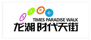 """<span style=""""font-family:Microsoft YaHei;"""">龙湖时代天街</span>"""
